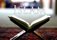 Ислам: где истина, а где заблуждение?