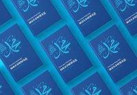 ИД «Хузур» выпустил в свет книгу Р.Фахретдина «Мухаммад ﷺ»