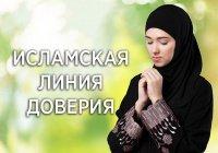 """Исламская линия доверия: """"Я замужем, влюбилась в другого мужчину..."""""""