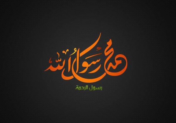 3 случая тавассуля Пророком Мухаммадом (ﷺ)