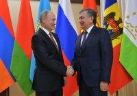 Президент Узбекистана рассказал Путину о переговорах с Трампом
