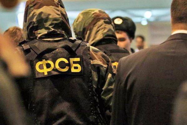 ФСБ задержала группировку экстремистов в Крыму