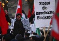 Массовая акция в поддержку палестинцев прошла во Франции