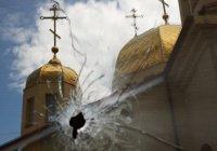 Межрелигиозный совет РФ принял заявление после атаки на храм в Грозном