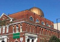 В Лондоне мечеть впервые откроет прием пожертвований криптовалютой