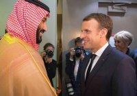 Макрон обсудил Ближний Восток с наследным принцем Саудовской Аравии