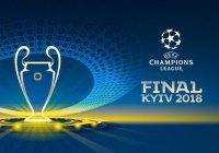 СМИ: ИГИЛ готовит теракты на финале Лиги чемпионов-2018 в Киеве