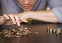 Обнаружена связь особенностей мозга с зарплатой