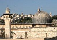 Палестинцам закрыли доступ в мечеть аль-Акса