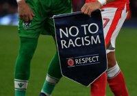 СМИ: психологи готовят сборную Англии к расизму на ЧМ-2018 в России