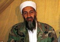 Роман о смерти бен Ладена вышел в свет в Иране