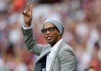 Футболист Роналдиньо станет многоженцем