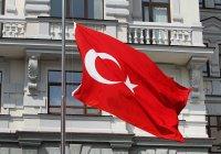 Турецкие министерства получат новые названия