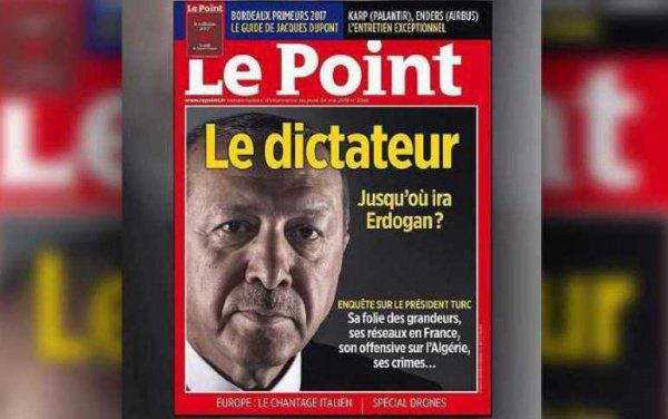 Скандальная обложка французского журнала.