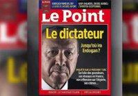 Французский журнал оказался в центре скандала из-за обложки с Эрдоганом