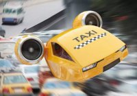 Центр разработки летающих такси откроется в Париже