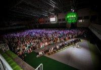 Республиканский женский ифтар в Казани побил мировой рекорд