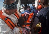 На судне, спасающем мигрантов из Ливии, родился малыш