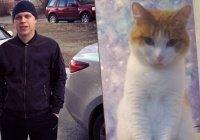 Житель Урала погиб, спасая свою кошку