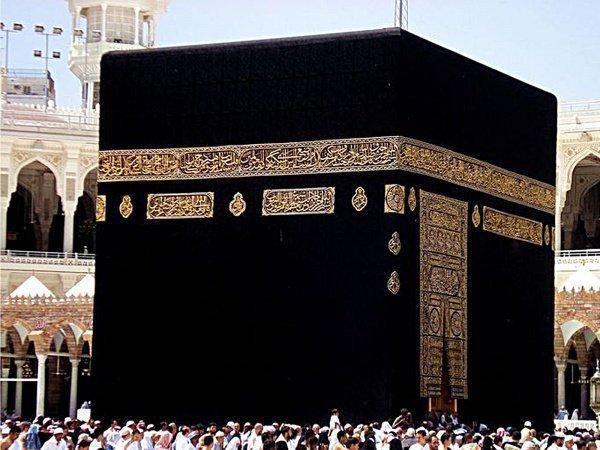 «Мы не называем неверующим ни одного из тех, кто обращается к Каабе...»