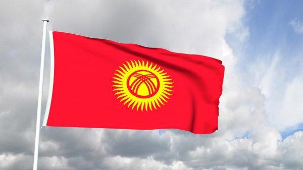 В Киргизии обеспокоены масштабами коррупции.