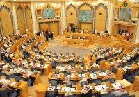 В Саудовской Аравии объявили войну домогательствам