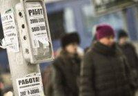 Выявлена смертельная опасность работы в России