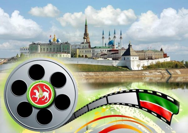 Татарстан и Киргизия будут вместе снимать кино