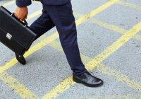 Создана технология идентификации человека по походке