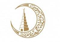 «Рамадан – месяц добрых дел»: тяжелобольные дети получили помощь