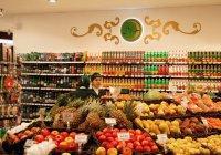 К 2030 году треть всех продуктов питания в мире будет халяльной
