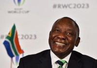 Президент ЮАР поздравил мусульман с Рамаданом