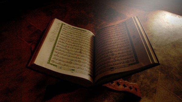 Древний Коран считался потерянным.