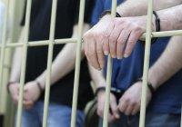 В Петербурге вынесен приговор группировке националистов