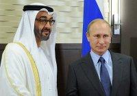 Путин и принц Абу-Даби подпишут декларацию о сотрудничестве