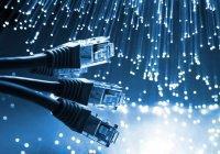 Названы сроки появления технологии 6G