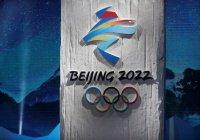Олимпиада-2022 станет зоной, свободной от курения