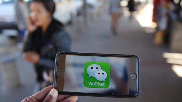 В будущем развестись через WeChat смогут все жители Поднебесной