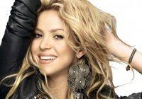 Певица Шакира отменила концерт в Израиле