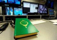 В Узбекистане запустили первый мусульманский интернет-телеканал