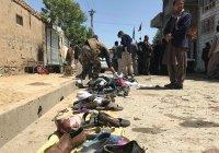 Десятки участников съезда улемов погибли в Афганистане в результате теракта
