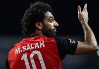 Мохамед Салах примет участие в ЧМ-2018 по футболу