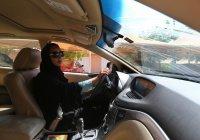 В Саудовской Аравии женщина впервые получила водительские права