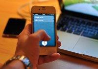 Siri закажет кофе и поможет найти ключи
