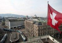 В Швейцарии хотят проверять соцсети просителей убежища