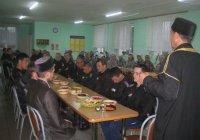 В Татарстане проходят ифтары для заключенных