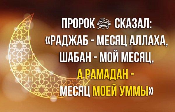 Кого Всевышний простит и помилует в ночь Предопределения?