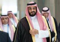 Наследный принц Саудовской Аравии посетит матч открытия ЧМ-2018