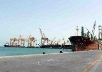 США отказались помочь Эмиратам в захвате порта Ходейда