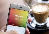 Названа популярнейшая страна в Instagram (ФОТО)